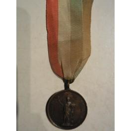 Medaglia premio alla virtù cittadina la Repubblica Romana