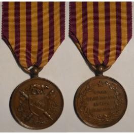 medaglia ai benemeriti della liberazione di Roma 1870