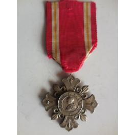 Croce por ecclesia et pontefice Leone XIII 1888 argentata
