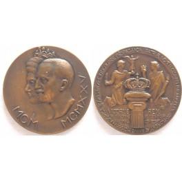 Medaglia a ricordo dei 25 anni di Regno di V. Emanuele III 1925