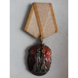 Russia medaglia dell'ordine dell'Onore
